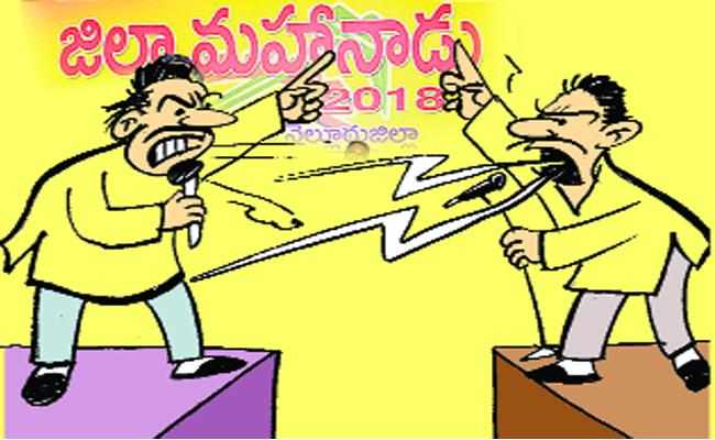 special-status-ysrcp-mps-resignations-by-polls-tdp