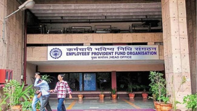 Provident Fund Interest Rate For FY18 Slashed To 5-Year Low - Sakshi
