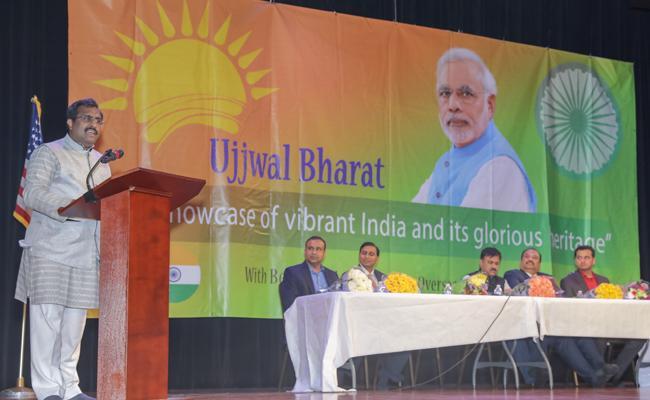 New India event held in Washington - Sakshi