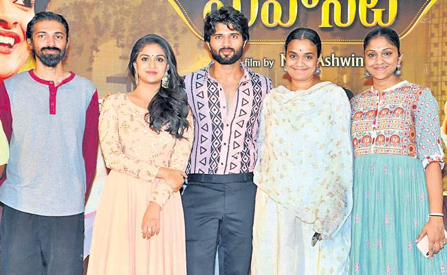 Nag Ashwin Speech At Mahanati Movie Press Meet - Sakshi