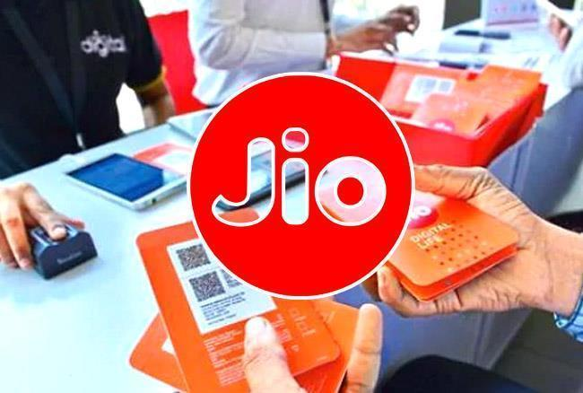 Reliance Jio Cricket Pack Offers Free 2GB Data Per Day - Sakshi