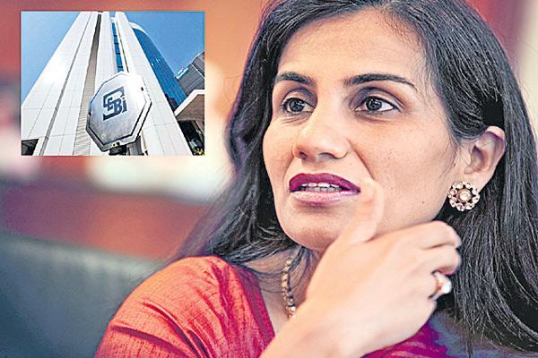 SEBI notice to ICICI Bank, CEO Kochhar - Sakshi