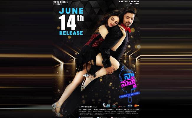 Kalyan Ram Naa Nuvve Movie Will Release On 14th June - Sakshi