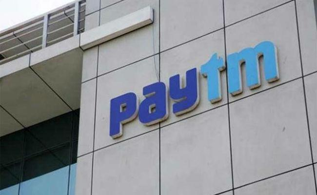Paytm Says Never Shared Indian Users Data With Third Parties - Sakshi