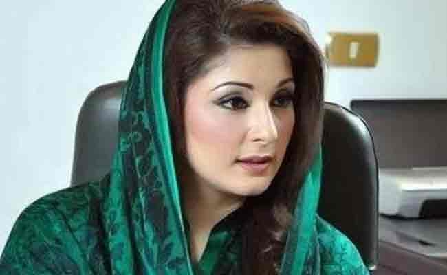 Judge Irritate with Maryam Nawaz Statement - Sakshi