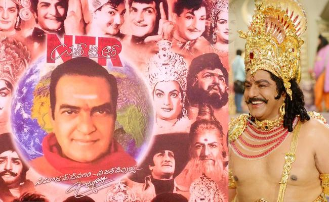 Krish Will Direct NTR Biopic Says Nandamuri Balakrishna - Sakshi