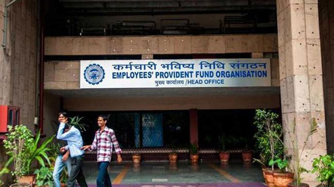 EPFO cuts administrative charges to 0.5% - Sakshi