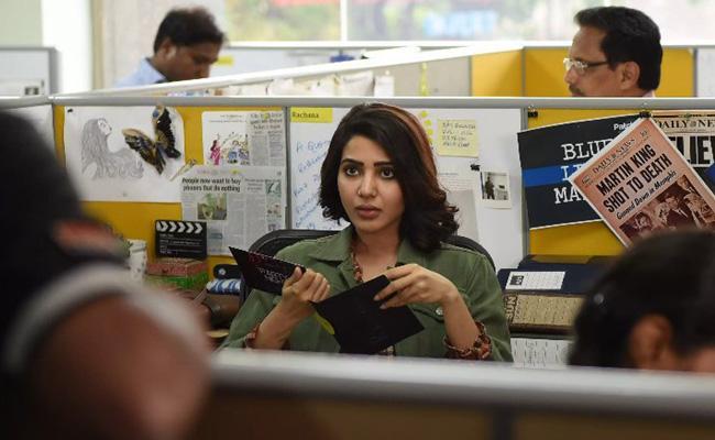 Samantha Playing Journalist Role In U Turn Movie - Sakshi