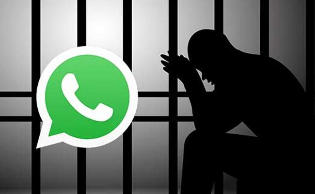 Are You A Whatsapp Admin Better To Be Careful - Sakshi