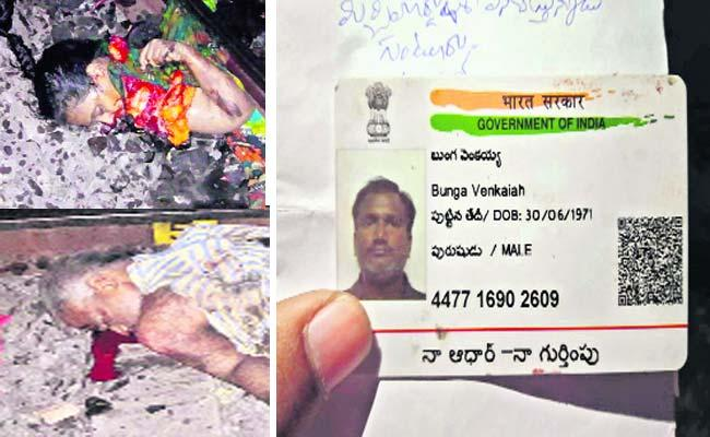 Three People Commit Suicide - Sakshi