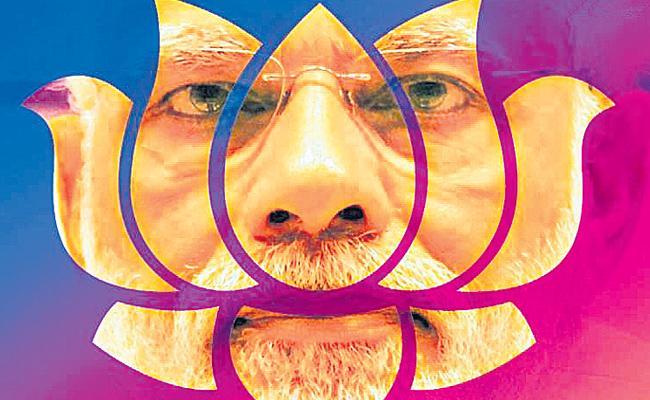 Narendra Modi BJP Manifesto Implementation In Four Years - Sakshi