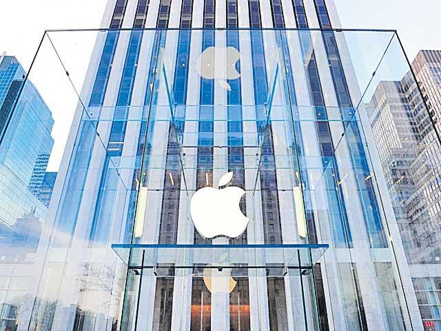 Apple proved that it is no longer just an iPhone company - Sakshi