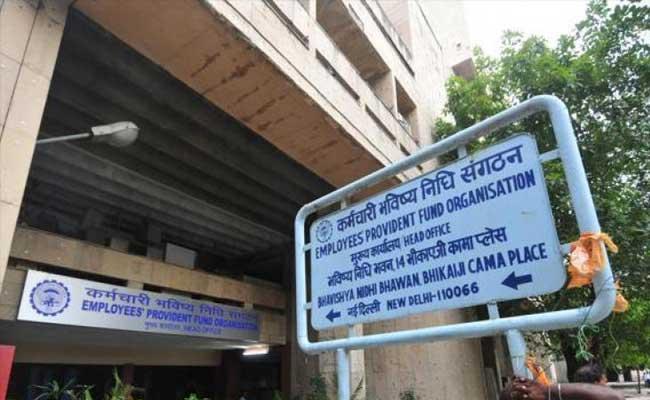 Aadhar Linked PF Portal Hacked - Sakshi