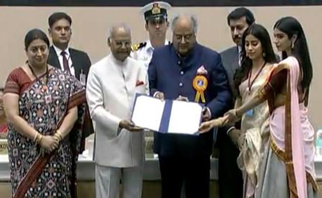 Rashtrapati Kovind Presents Film Awards Only For Few Members - Sakshi