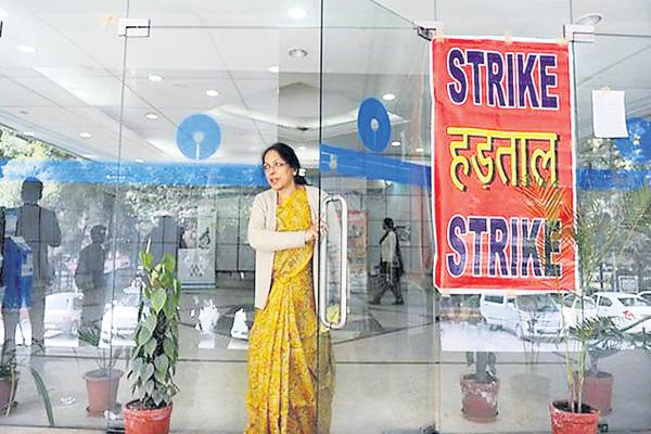 Bank unions to go on 48-hour strike from tomorrow - Sakshi