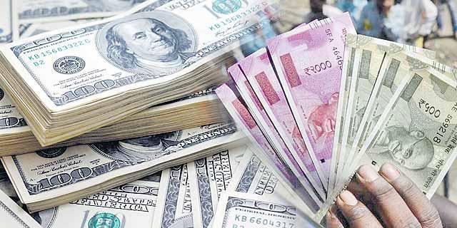 Fed just proposed a plan to make life easier for banks  - Sakshi