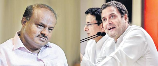 Congress, JDS cabinet stalemate continues as both eye finance ministry - Sakshi