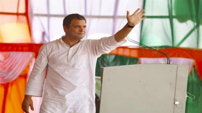 Rahul Gandhi Reviews BJP Manifesto, Gives It One Star - Sakshi