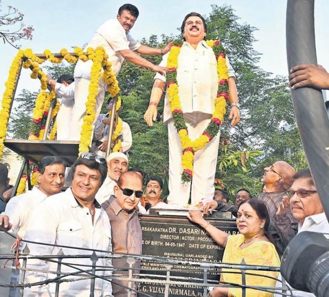 Talasani Srinivas Yadav Speech @ Dasari Narayana Rao's statue to be unveiled - Sakshi
