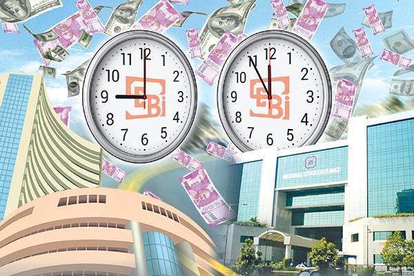 Trading till midnight !! - Sakshi