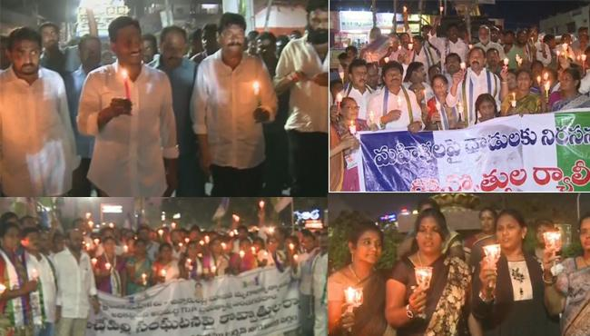 YSRCP Candlelight Rally Against Violence On Women In Andhra Pradesh - Sakshi
