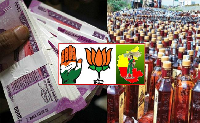 166 Crore Worth Cash And Liquor Seized Karnataka Elections 2018 - Sakshi