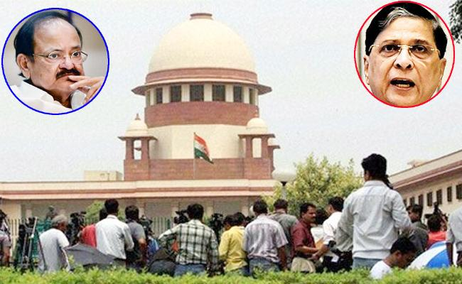 Congress Withdraws Petition On Impeachment Of CJI - Sakshi