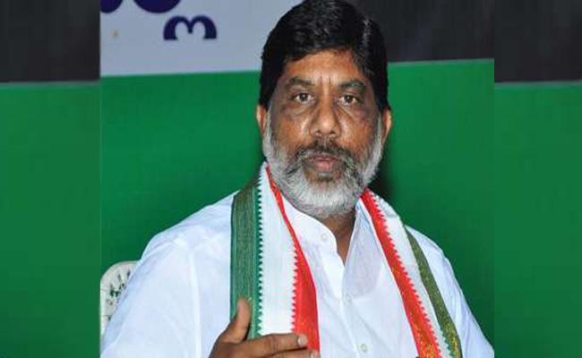 Mallu Bhatti Vikramarka Comments On TRS Government - Sakshi