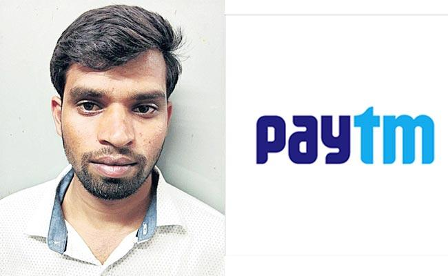 Fraud Making In The Name Of Paytm Update - Sakshi