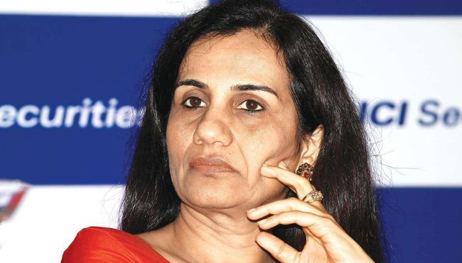 ICICI Denies reports that claimed bank asked Chanda Kochhar to go on leave - Sakshi