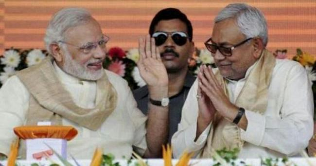 By-Polls Results: Nitish Kumar Fate Is Worse - Sakshi