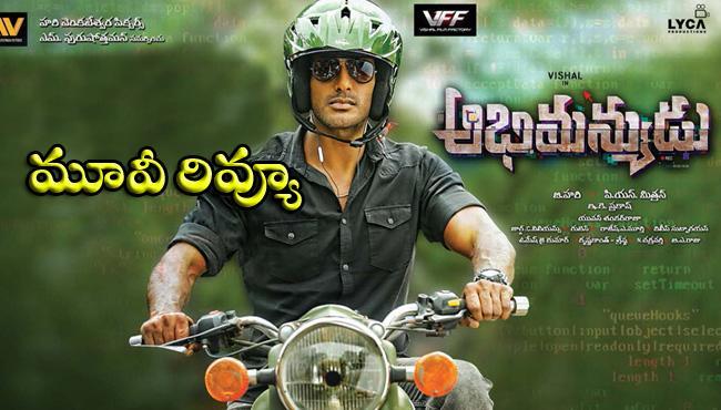 Abhimanyudu Telugu Movie Review - Sakshi