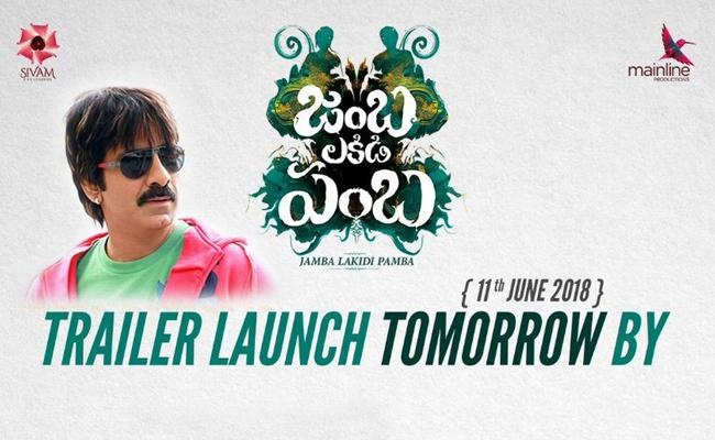 Jamba Lakidi Pamba Trailer Launched By Ravi Teja On June 11 ‏ - Sakshi
