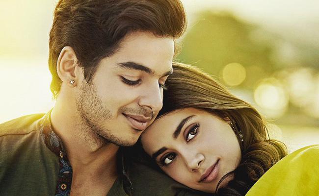 Jhanvi Kapoor Dhadak Movie Trailer Will Be Released On 11th June - Sakshi