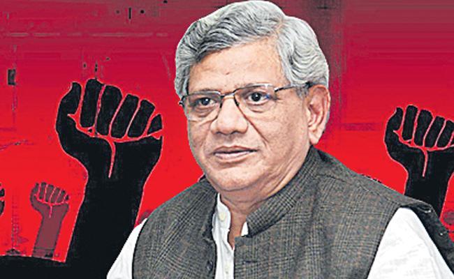 India Needs Communist Party Says Sitaram Yechury - Sakshi