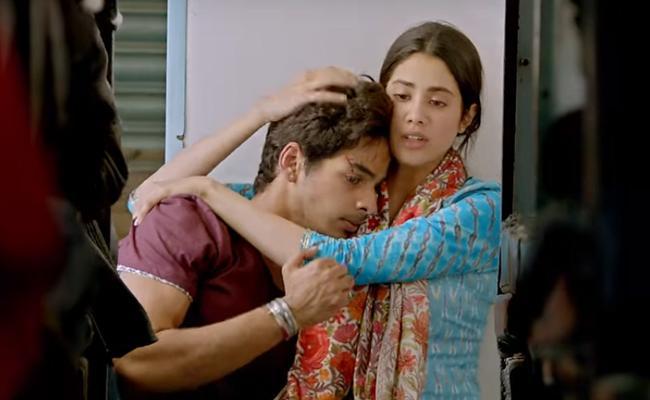 Janhvi Kapoor Dhadak Trailer Out - Sakshi