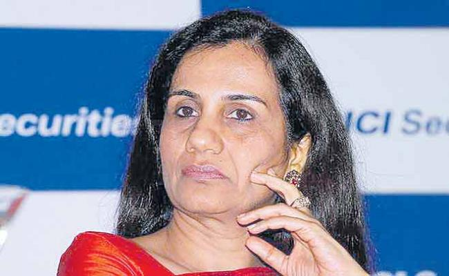 US SEC investigation on ICICI Bank and Cochin - Sakshi