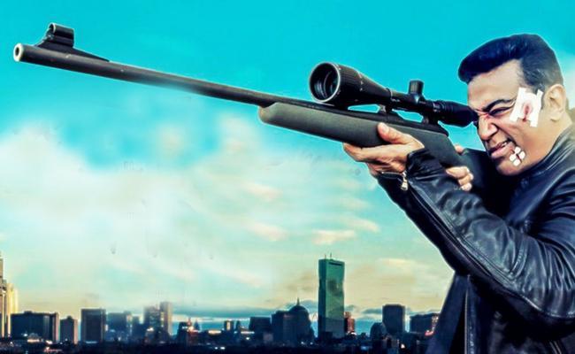 Kamal Haasan Announced Vishwaroopam 2 Release Date - Sakshi