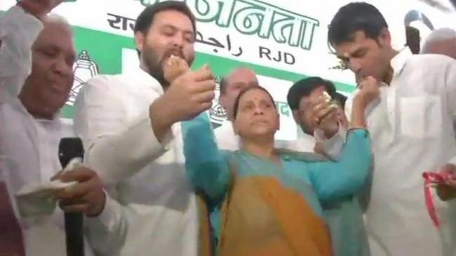 Lalu Prasad Yadavs Family Celebrates Jailed Leaders Birthday - Sakshi