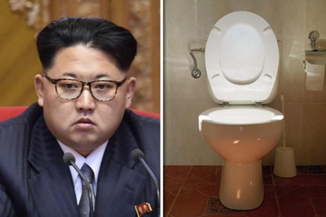 Kim Jong Un Brings Toilet To Singapore - Sakshi