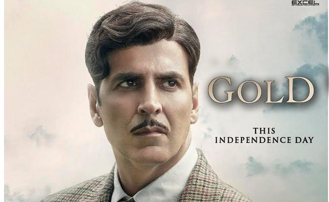 Akshay Kumar Gold To Release On 15th August  - Sakshi