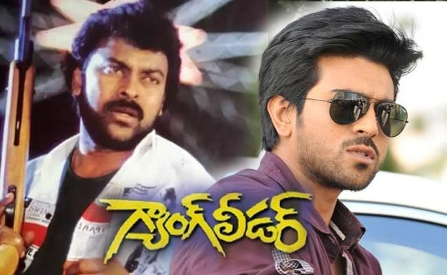 Ram Charan Gang Leader Remake In Creative Commercials - Sakshi