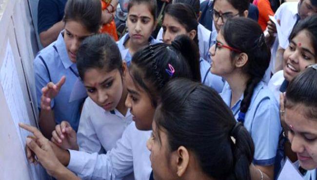Telangana ICET Results Declared - Sakshi