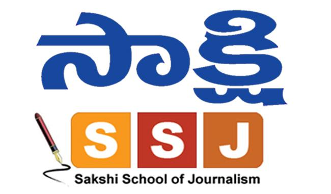 sakshi journalism school 2018 results - Sakshi