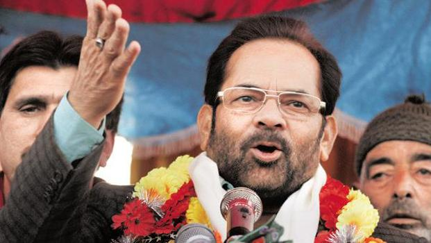 Mukhtar Abbas Naqvi Hosts Iftar Party For Triple Talaq Victims On Same Day Of Rahul Gandhi Iftar Party - Sakshi