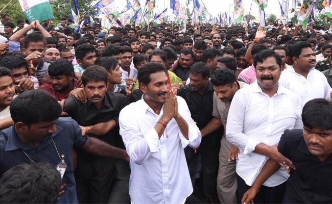 YS Jagan Mohan Reddys PrajaSankalpaYatra Scheduled On 189th Day - Sakshi