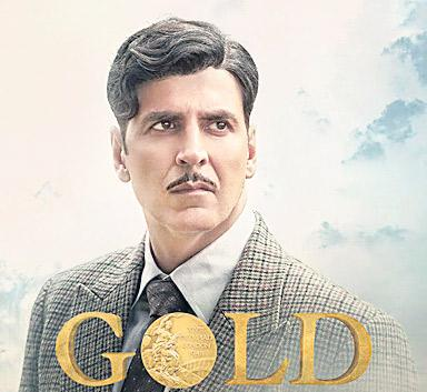 Akshay Kumar treats fans with an official poster of Gold - Sakshi