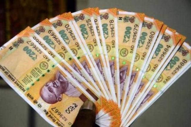 Rupee jumps 8 paise against dollar to 67.57         - Sakshi