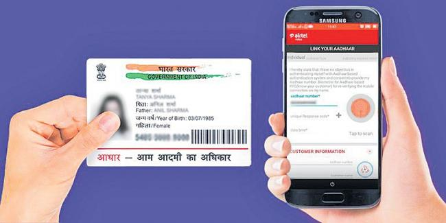Mobile connection with virtual IDs - Sakshi