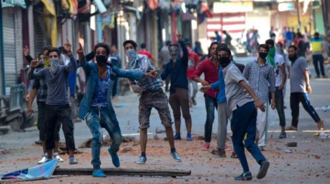 India Calls UN Report On Jammu Kashmir Is Malicious And Motivated - Sakshi